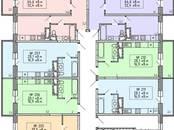 Квартиры,  Московская область Мытищи, цена 2 353 680 рублей, Фото