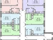 Квартиры,  Московская область Мытищи, цена 1 963 220 рублей, Фото