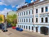 Магазины,  Москва Чистые пруды, цена 144 564 000 рублей, Фото