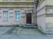 Офисы,  Санкт-Петербург Горьковская, цена 80 000 рублей/мес., Фото