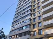 Другое,  Краснодарский край Краснодар, цена 29 000 рублей/мес., Фото