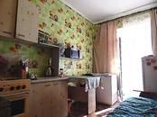 Квартиры,  Краснодарский край Краснодар, цена 1 060 000 рублей, Фото