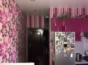 Квартиры,  Краснодарский край Краснодар, цена 2 349 000 рублей, Фото