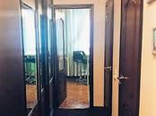 Квартиры,  Москва Саларьево, цена 8 250 000 рублей, Фото