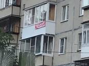 Квартиры,  Челябинская область Чебаркуль, цена 4 950 000 рублей, Фото