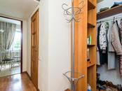 Квартиры,  Москва Саларьево, цена 4 500 000 рублей, Фото