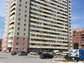Квартиры,  Новосибирская область Новосибирск, цена 1 545 000 рублей, Фото