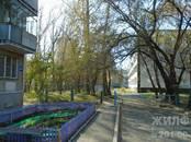 Квартиры,  Новосибирская область Новосибирск, цена 1 755 000 рублей, Фото