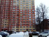 Квартиры,  Московская область Подольск, цена 4 900 000 рублей, Фото