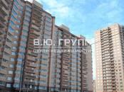 Квартиры,  Московская область Подольск, цена 3 494 537 рублей, Фото