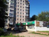 Другое,  Рязанская область Рязань, цена 30 000 рублей/мес., Фото