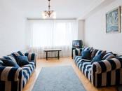 Квартиры,  Москва Профсоюзная, цена 2 753 540 рублей, Фото