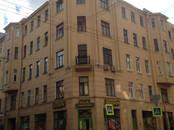 Квартиры,  Санкт-Петербург Чкаловская, цена 1 700 000 рублей, Фото