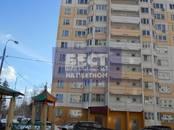 Квартиры,  Московская область Балашиха, цена 7 300 000 рублей, Фото