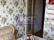 Квартиры,  Москва Сходненская, цена 7 700 000 рублей, Фото