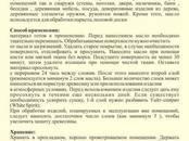 Другое... Масла, химия, отработка, цена 739 рублей, Фото