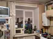 Квартиры,  Нижегородская область Нижний Новгород, цена 2 000 000 рублей, Фото