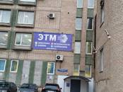 Офисы,  Санкт-Петербург Нарвская, цена 25 000 рублей/мес., Фото