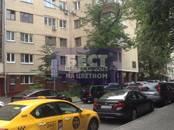 Квартиры,  Москва Арбатская, цена 27 500 000 рублей, Фото