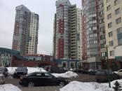 Офисы,  Москва Юго-Западная, цена 250 000 рублей/мес., Фото