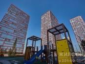 Квартиры,  Новосибирская область Новосибирск, цена 2 528 000 рублей, Фото