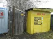 Дома, хозяйства,  Свердловскаяобласть Другое, цена 1 250 000 рублей, Фото