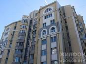Квартиры,  Новосибирская область Новосибирск, цена 9 400 000 рублей, Фото