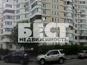 Офисы,  Москва Бульвар Дмитрия Донского, цена 28 689 500 рублей, Фото