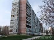 Квартиры,  Новосибирская область Новосибирск, цена 550 000 рублей, Фото