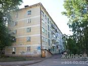 Квартиры,  Новосибирская область Новосибирск, цена 1 680 000 рублей, Фото