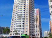 Квартиры,  Москва Московский, цена 5 250 000 рублей, Фото