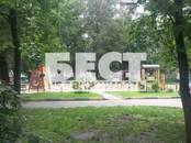 Квартиры,  Москва Савеловская, цена 5 990 000 рублей, Фото
