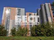 Квартиры,  Москва Юго-Западная, цена 12 700 000 рублей, Фото