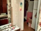 Квартиры,  Новосибирская область Новосибирск, цена 1 690 000 рублей, Фото