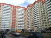 Квартиры,  Краснодарский край Краснодар, цена 1 749 990 рублей, Фото