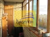Квартиры,  Саратовская область Саратов, цена 2 700 000 рублей, Фото
