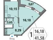 Квартиры,  Московская область Люберцы, цена 4 424 320 рублей, Фото