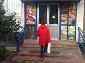 Офисы,  Москва Жулебино, цена 95 000 рублей/мес., Фото