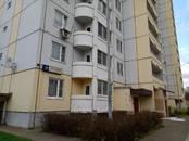 Квартиры,  Московская область Подольск, цена 4 870 000 рублей, Фото