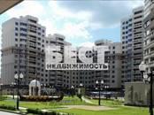 Квартиры,  Москва Шаболовская, цена 29 500 000 рублей, Фото