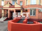 Квартиры,  Москва Марксистская, цена 18 000 000 рублей, Фото