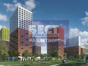 Квартиры,  Москва Юго-Западная, цена 7 200 000 рублей, Фото