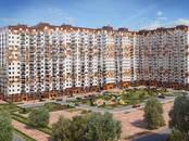 Квартиры,  Московская область Видное, цена 5 010 000 рублей, Фото