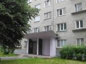 Квартиры,  Московская область Коломна, цена 850 000 рублей, Фото