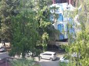 Другое,  Краснодарский край Сочи, цена 137 000 000 рублей, Фото