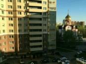 Квартиры,  Московская область Видное, цена 7 950 000 рублей, Фото
