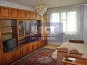Квартиры,  Москва Пражская, цена 4 850 000 рублей, Фото