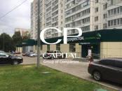 Офисы,  Москва Каховская, цена 290 000 000 рублей, Фото