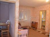 Квартиры,  Московская область Дзержинский, цена 3 900 000 рублей, Фото