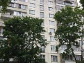 Квартиры,  Москва Саларьево, цена 5 000 000 рублей, Фото